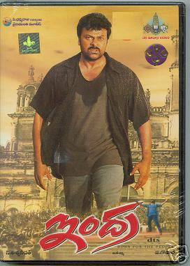 Buy Telugu DVDs